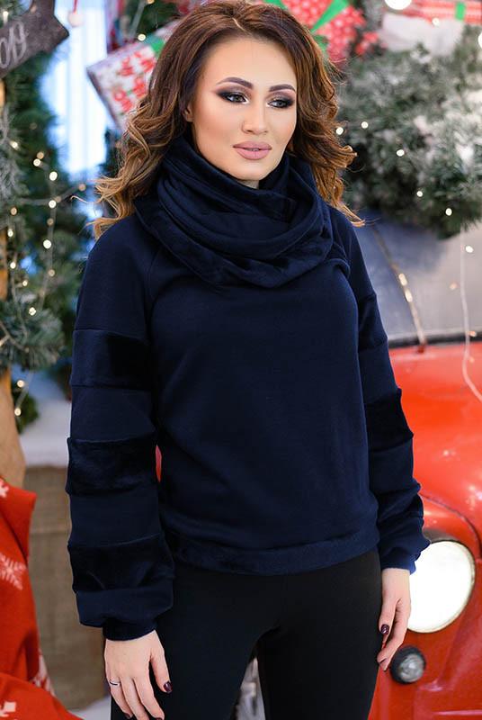 Синяя теплая кофта Богдана + шарф-хомут
