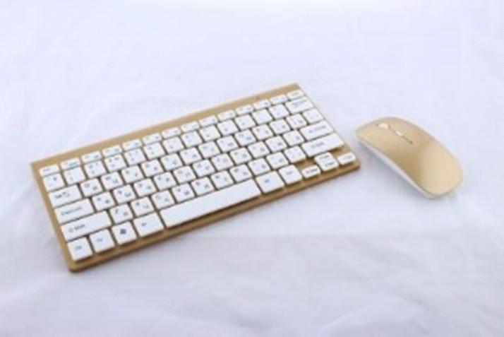 Беспроводная клавиатура mini и мышь keyboard 908 Apple
