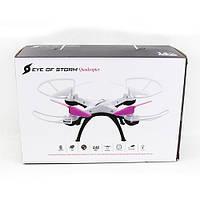 Радиоуправляемый квадрокоптер Drone Eye of storm A3 2.4Ghz