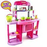 Дитячий інтерактивний набір Кухня 661-75, фото 2