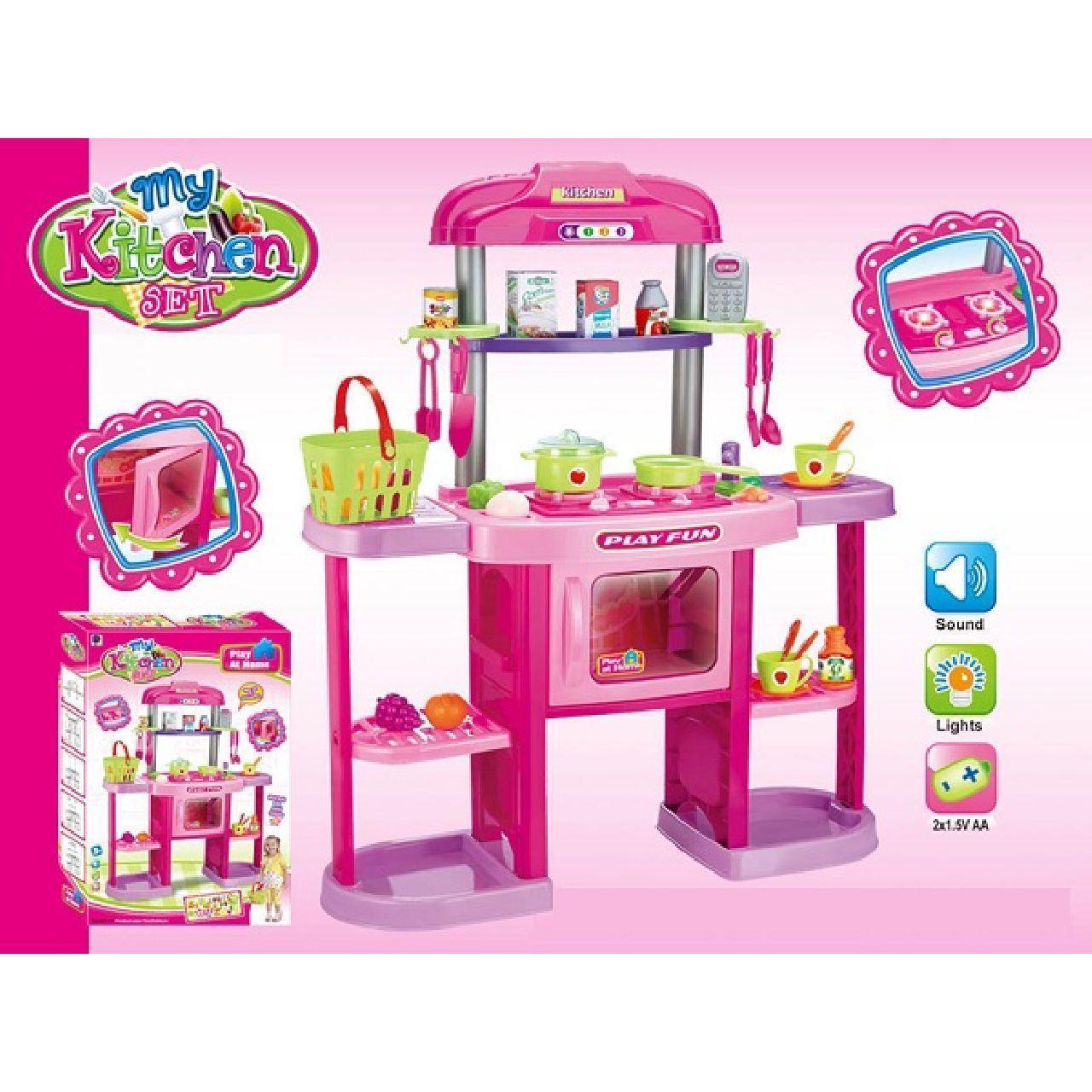 Дитячий інтерактивний набір Кухня 661-75