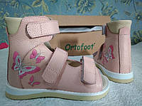 Отопедическая обувь Ортофут, босоножки м121, р12-25см