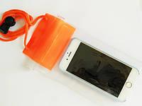 Чехол для телефона водонепроницаемый 11x27см C25229, фото 1