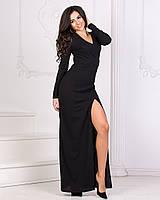 99c78fad2c3e4ad Платье в пол с разрезом в Украине. Сравнить цены, купить ...