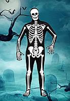 Карнавальный Костюм Скелет с Реалистичной 3D-Маской Комбинезон Totally Skelebones для Вечеринки