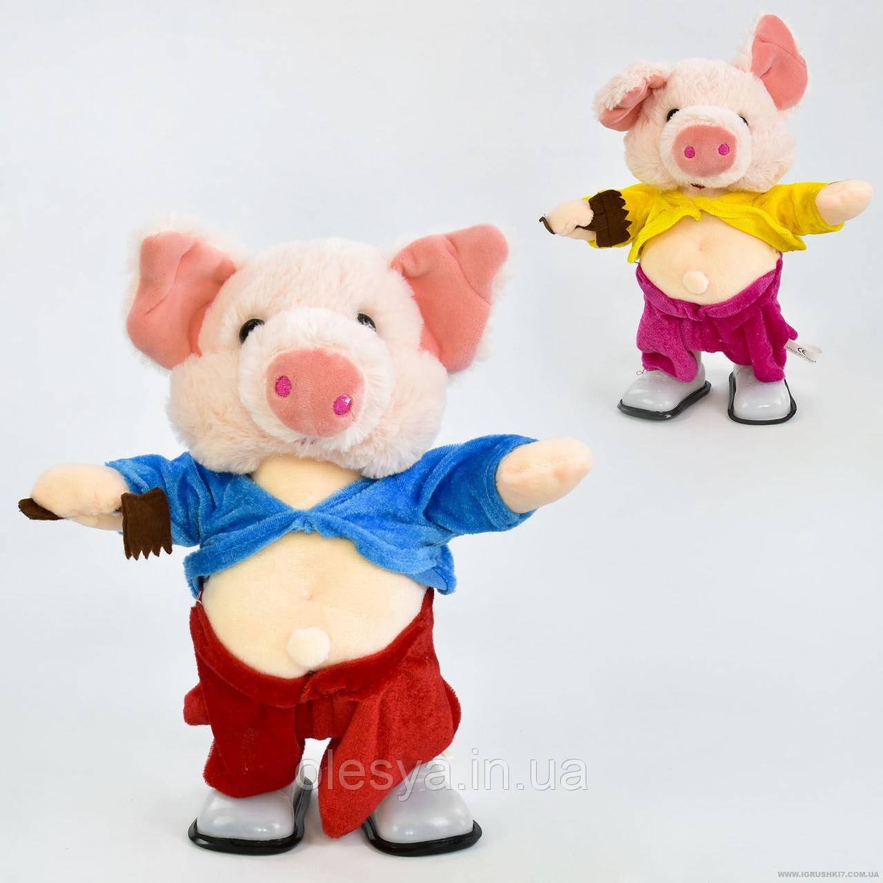 Музыкальная игрушка Свинка 30 см -ходит, танцует, поет  песни