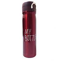 Термос Vacuum Cup 9036 My Bottle 500 мл, красный, фото 1