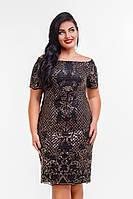 Женское нарядное коктельное платье ботал из итальянского кружева