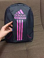 Рюкзак спортивный Adidas, модель R-8