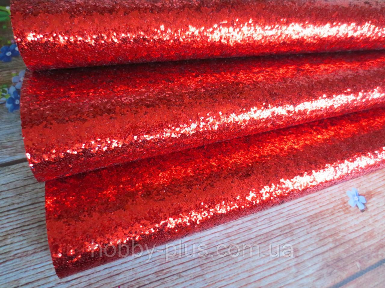 Экокожа (кожзам) с крупными блестками на тканевой основе, КРАСНЫЙ, 20х30 см