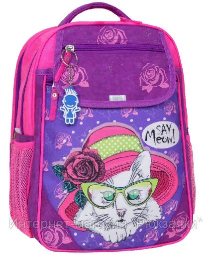 468174279525 Школьный ортопедический рюкзак Bagland для девочки фиолетовый -  Интернет-магазин