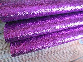 Экокожа (кожзам) с крупными блестками на тканевой основе, ФИОЛЕТОВЫЙ, 20х30 см