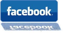 сумки милашка в фейсбук