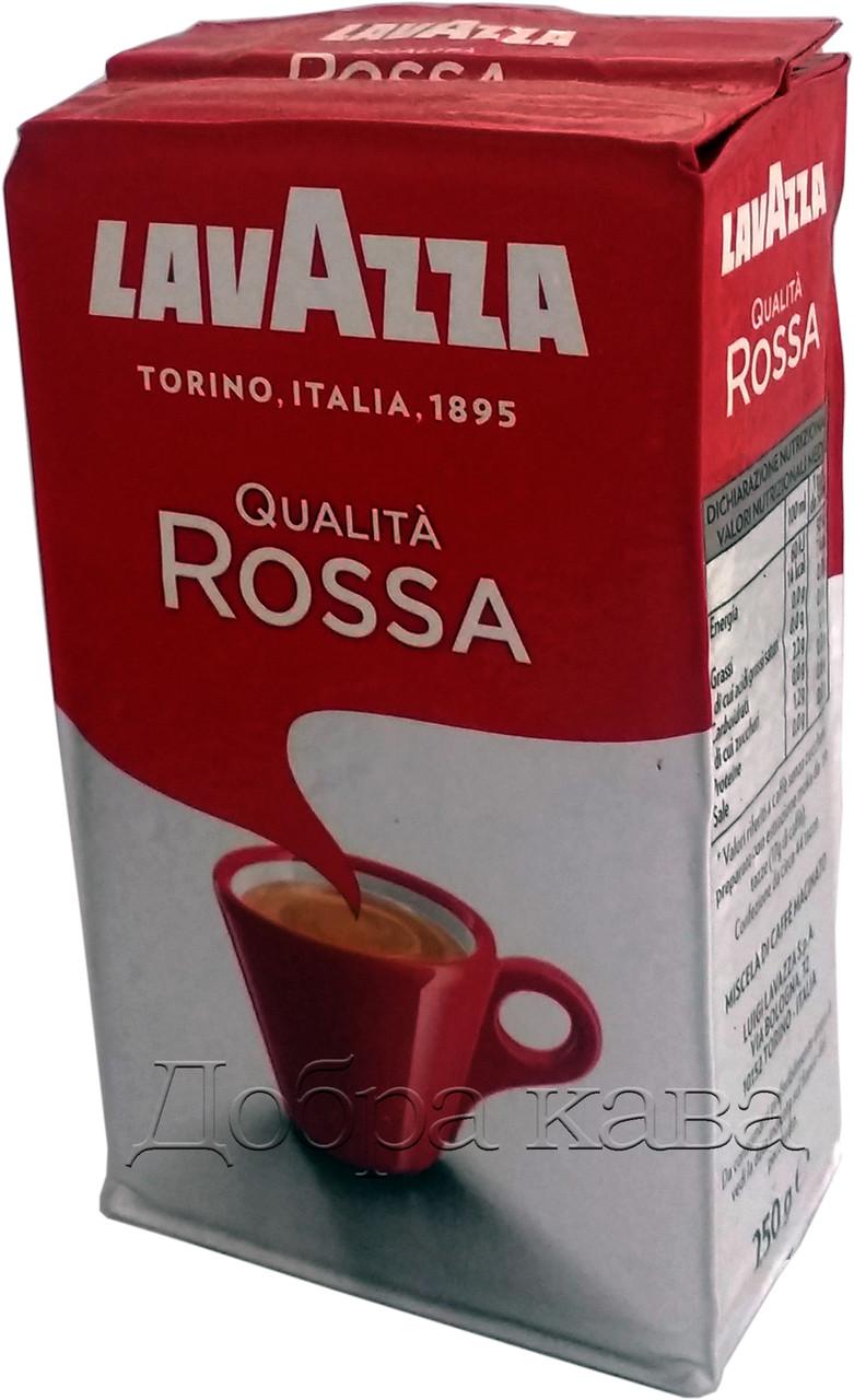 Кофе молотый Lavazza Qualita Rossa (70% Арабика) 250г
