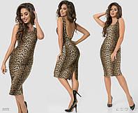 Леопардовое платье с открытой спиной