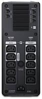 APC Back-UPS Pro 1200VA CIS