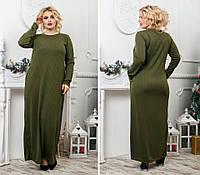 Свободное теплое платье лапша, большой размер