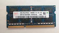 Оперативная память для ноутбука so dimm, so-dimm, sodimm ddr3 PC3L Hynix 4gb 10600s 9-12-F3 1333