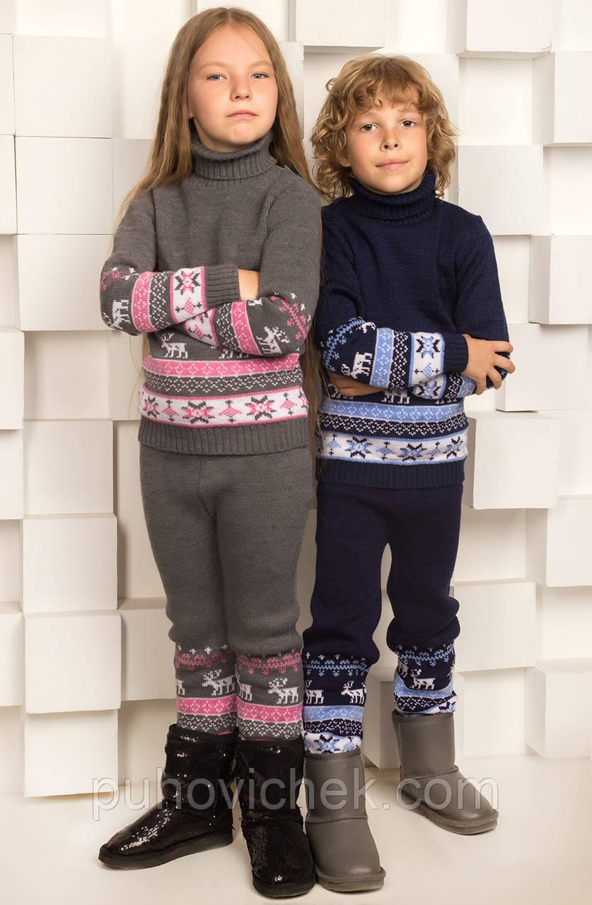 Детские вязаные костюмы теплые интернет магазин