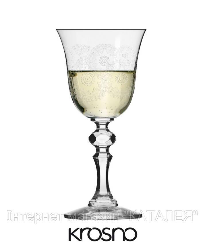 Набір келихів для бiлого вина Krista Finesia KROSNO 6 x 150 мл