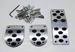 Алюминиевые тюнинг накладки на педали авто автомобиля универсальные (механика) МКПП тип 1