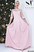Нарядное трикотажное платье в пол с верхом из гипюра