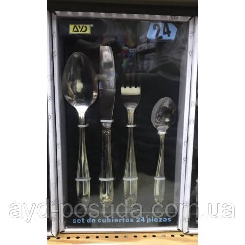 Набор столовый  AYD в подарочной упаковке (24 предмета), арт 352521