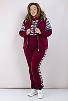 Женский спортивный костюм тройка Трехнитка на флисе Размер 48 50 52 54 В наличии 4 цвета, фото 1