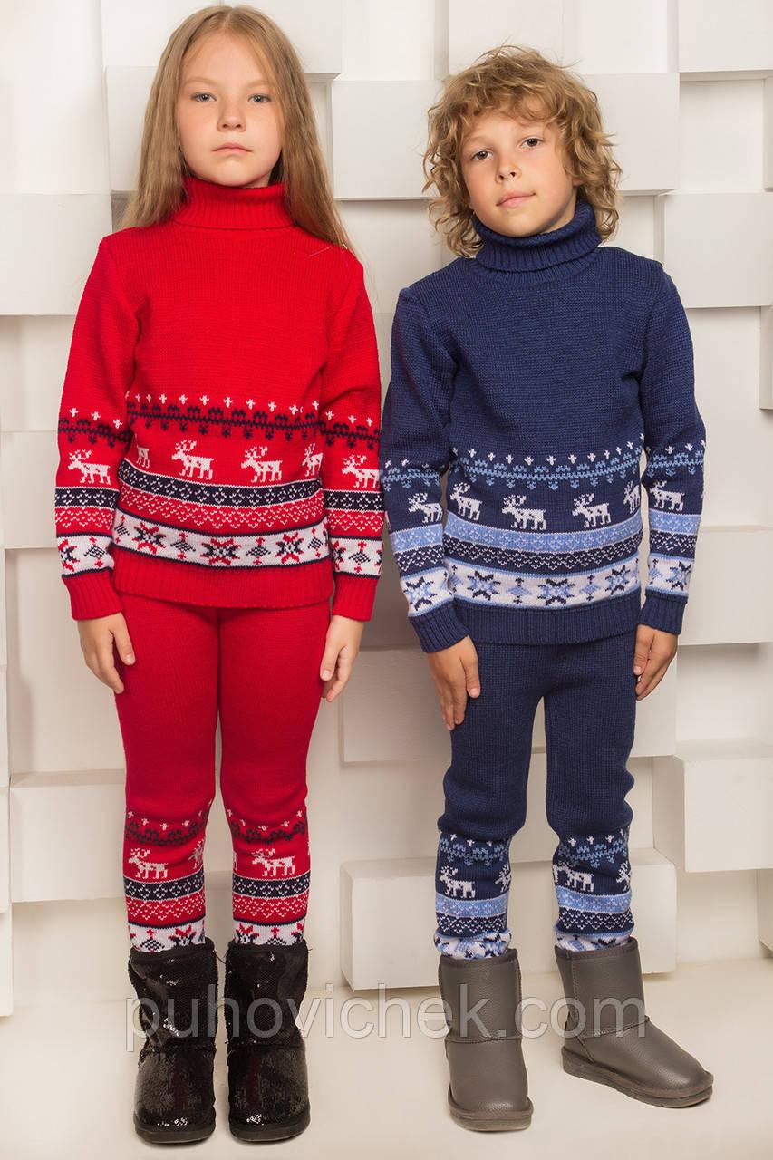 Теплые вязанные костюмы детские интернет магазин