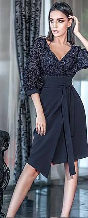 Красивое платье с юбкой на запах  42-48 р Ванесса темно-синего цвета, фото 2