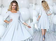 c9f7e449a2c Платье праздничное люрекс с расклешенной юбкой