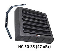 Водяной тепловентилятор Reventon HC50 - 3S (47 кВт)