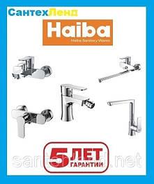 Haiba Houston