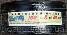 Лента капельного орошения щелевая IRRI HOSE 8 mills через 20 см 100 м