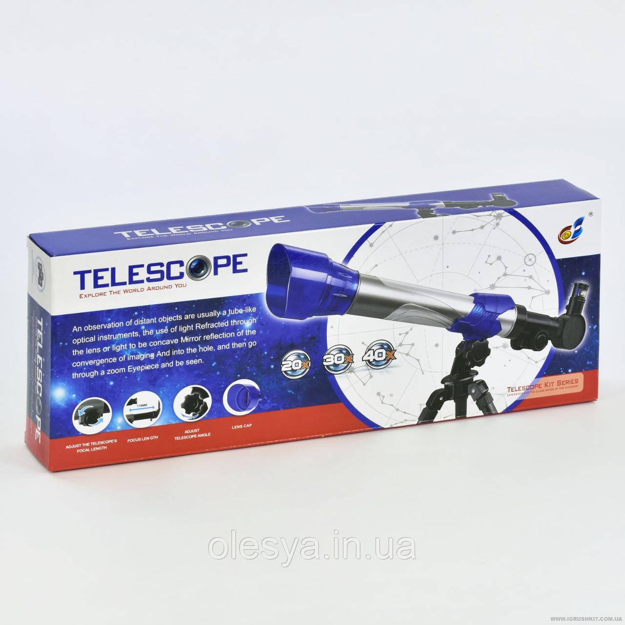 Телескоп С 2131 для юных астрономов