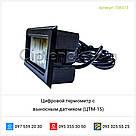 Цифровой термометр с выносным датчиком (ЦТМ-15), фото 2
