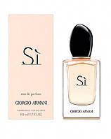 Женская парфюмерная вода Giorgio Armani Si Rose Signature II Eau de Parfum 100 ml