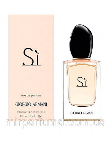 Женская парфюмерная вода Giorgio Armani Si Rose Signature II Eau de Parfum 100 ml, фото 2