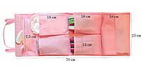 Кармашки для детского сада Kronos Top Розовый (org_E002)