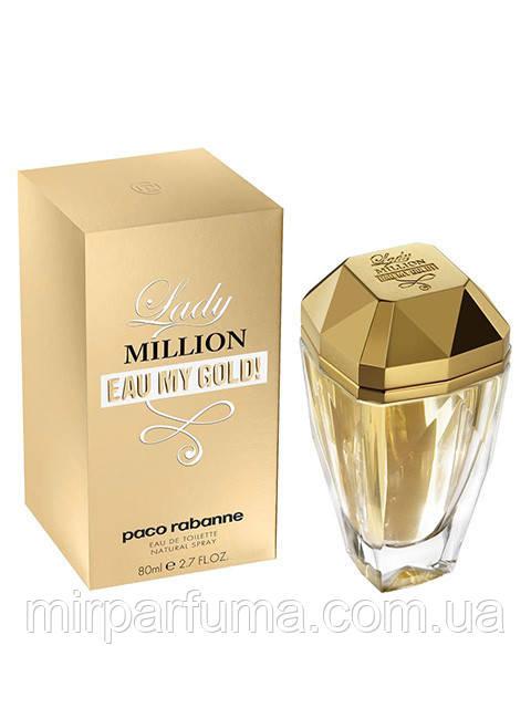 Женская туалетная вода Paco Rabanne Lady Million Eau My Gold 80 ml