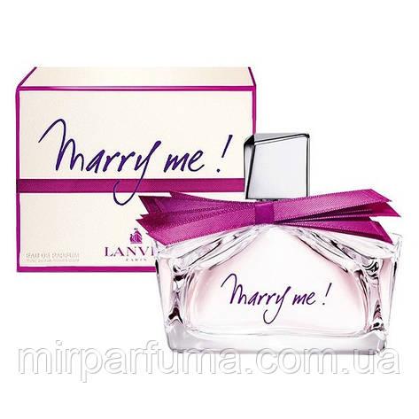 Жіноча парфумована вода Lanvin Marry Me 75 ml, фото 2