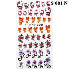Наклейки для Ногтей PhotonailArt Водные Разноцветные, Малая Пластина, Angevi S 001