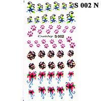 Водные Наклейки для Ногтей Разноцветные, Малая Пластина, Декор ногтей, Маникюр, Angevi S 002 Цветы, Лапки
