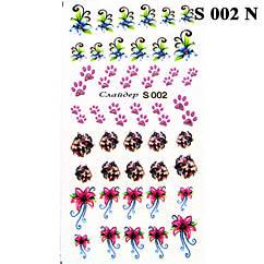 Наклейки для Ногтей PhotonailArt Водные Разноцветные, Малая Пластина, Angevi S 002