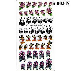 Наклейки для Ногтей PhotonailArt Водные Разноцветные, Малая Пластина, Angevi S 003