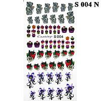 Наклейки для Ногтей PhotonailArt Водные Разноцветные, Малая Пластина, Angevi S 004 Мишки, Пирожные, Клубника