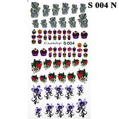 Наклейки для Ногтей PhotonailArt Водные Разноцветные, Малая Пластина, Angevi S 004