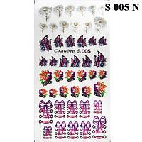 Водные Наклейки для Ногтей Разноцветные, Декор ногтей, Маникюр, Angevi S 005 Цветы, Бабочки, Шнуровка
