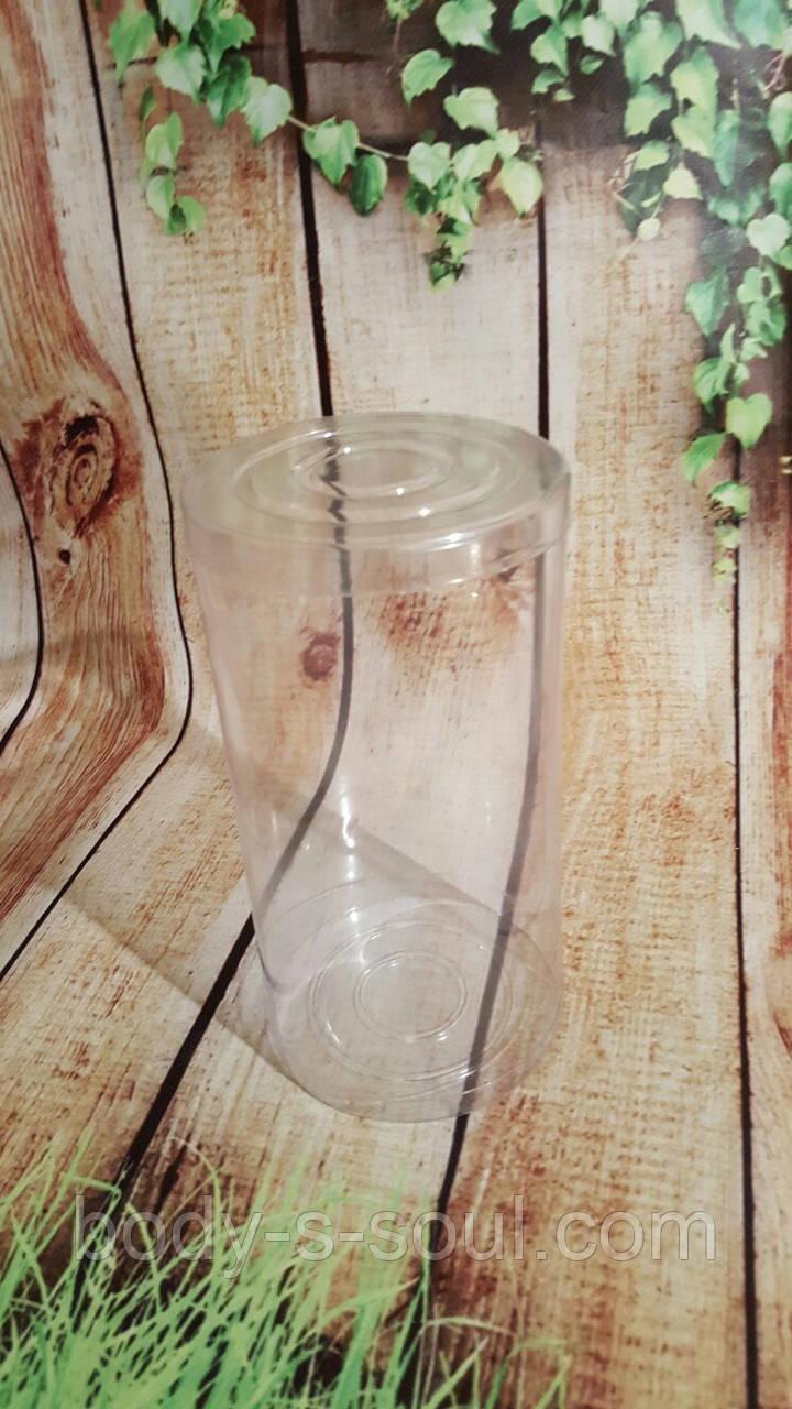 Тубус пластиковый диаметр 120 мм высота 180 мм