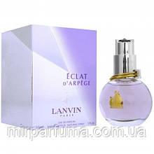Женская парфюмерная вода в картоне  Lanvin Eclat D'Arpege